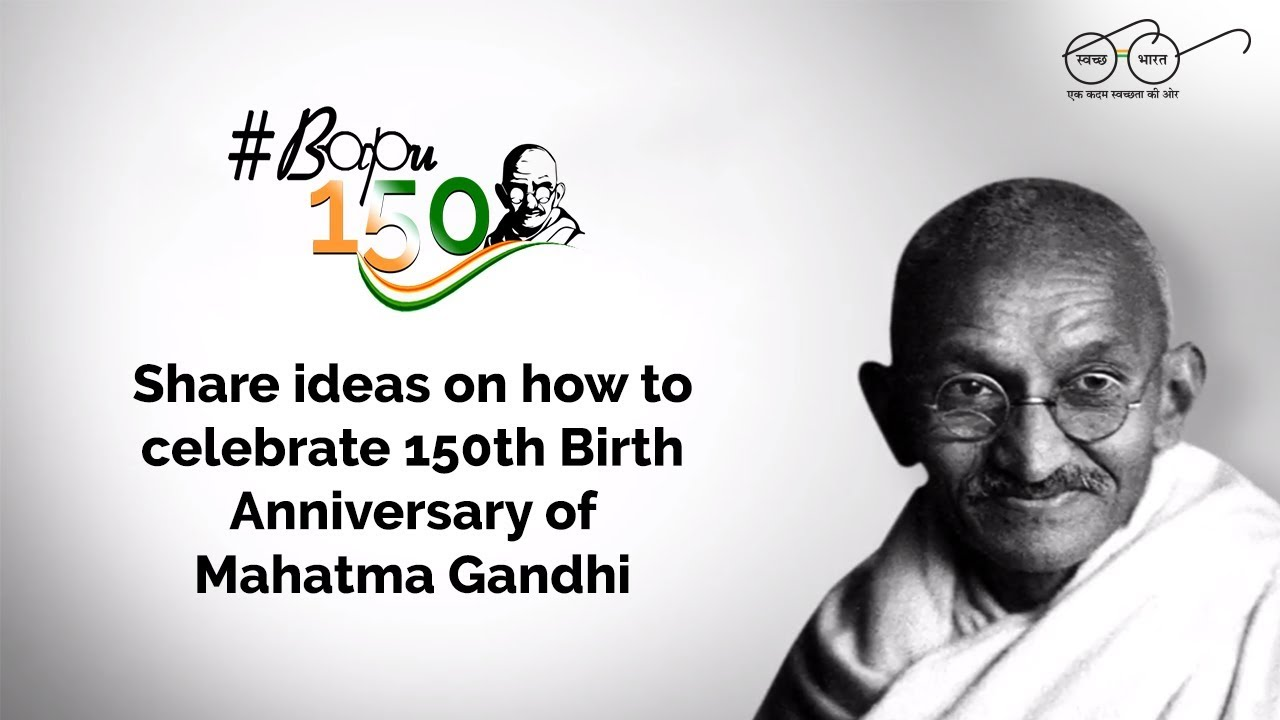 the life history of mahatma gandhi