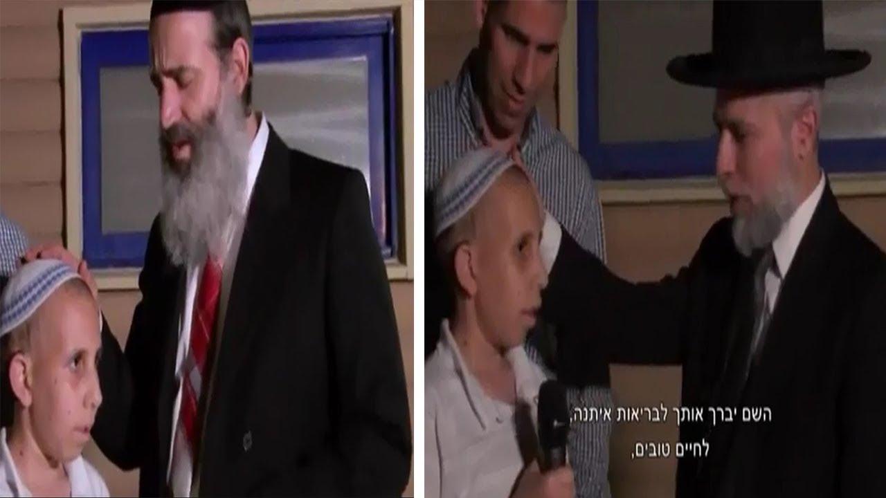 ☢ בול פגיעה - הילד החולה שריגש מדינה שלמה במסר לארגון הידברות!