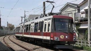 東急世田谷線300系 玉電開業110周年ラッピング