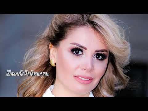 Aрмянe всего мира Hasmik Balasanyan