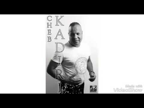 Cheb Kadiri (hkamti 3lia bel I3dame- حكمتي عليا بالإعدام) par studio 31