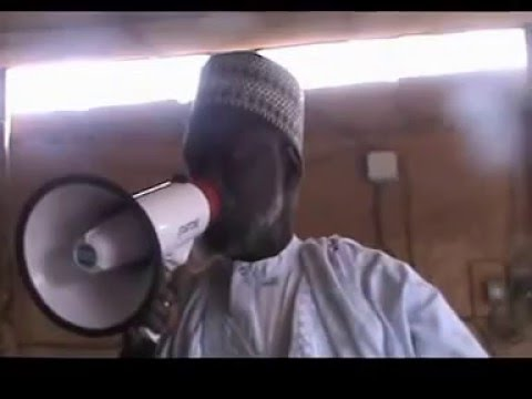 JANAIZAR CHEIKH MUHAMMAD AWAL SALIH NIAMEY NIGER