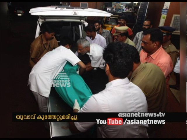 Youth stabbed to death at Kannur | FIR 14 Apr 2017