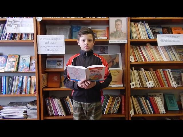 Изображение предпросмотра прочтения – МаксимМохов читает произведение «Майор привез мальчишку на лафете...» К.М.Симонова