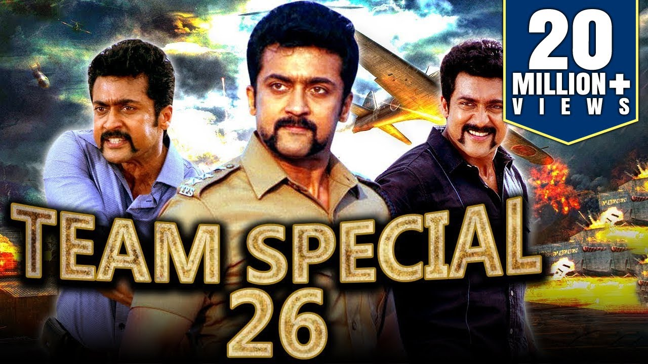 Download Team Special 26 (2019) Tamil Hindi Dubbed Full Movie | Suriya, Anushka Shetty, Hansika Motwani