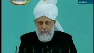 Friday Sermon by Khalifatul-Massih - September 12, 2008 - 5/6
