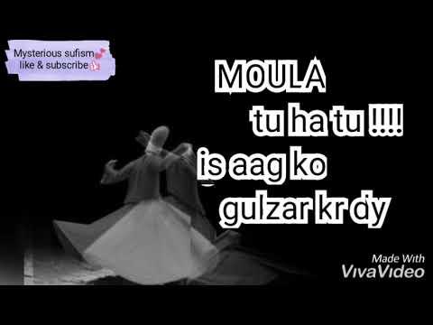 Yuhi Jal Jae Gy 🔥🔥 #best Kalaam #sufi Lines #abida Parveen