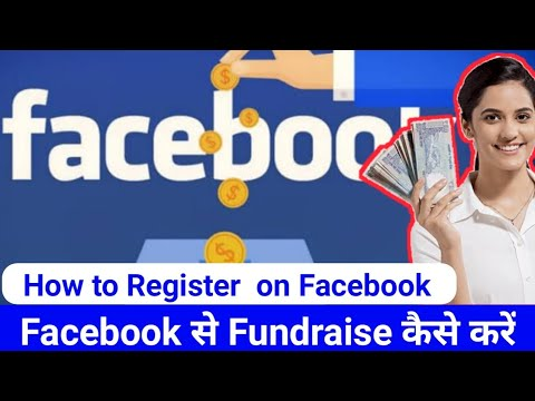 How Do I Set Up A Non Profit Fundraiser On Facebook How Can I Raise Money  For NGO On Facebook Hindi
