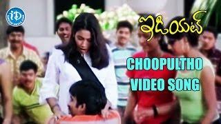 choopultho-song---idiot-movie-ravi-teja-rakshita-shankar-mahadevan-chakri