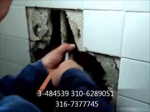 Detecci n de fuga geofono digital cambio de mezclador for Como desarmar una llave de ducha