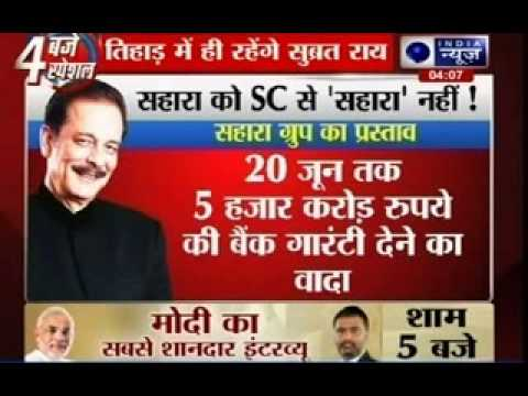 Supreme Court rejects Sahara chief Subrata Roy's bail plea