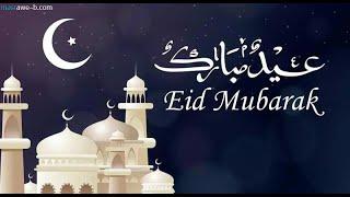 🐏 عيد أضحى مبارك