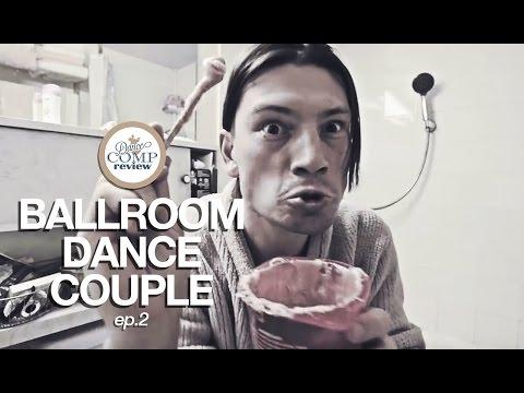 BALLROOM DANCE COUPLE Ep.2 - WAX Situation - Dance Comp Review