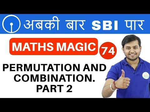2:00 PM Maths Magic by Sahil Sir | PERMUTATION AND COMBINATION PART-II | Day #74
