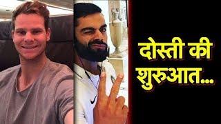 Steve Smith Reveals What He Has Learnt From Virat Kohli | Sports Tak