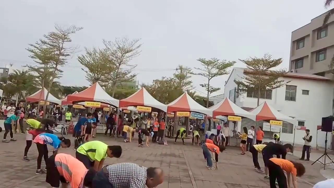 2016年南關盃路跑賽-開跑前熱身-享瘦多功能有氧 - YouTube