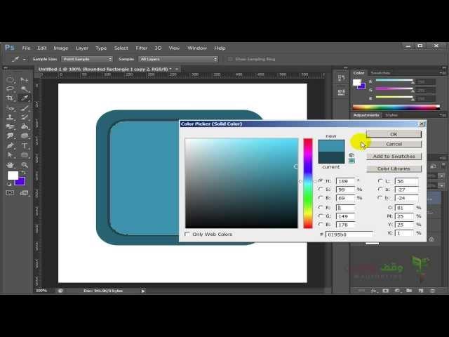 Adobe Photoshop cs6- 52- رسم أشكال في الفوتوشوب 2