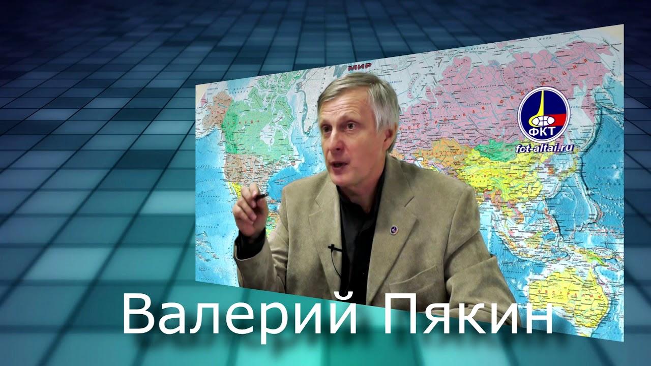 Валерий Пякин о мирном плане по Донбассу