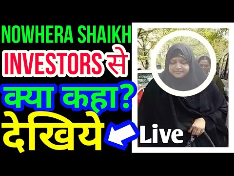 Dr Nowhera Shaikh is Live & Message to Heera Group Investors