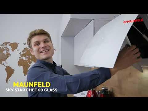 Вытяжка Maunfeld Sky Star Chef 60 Beige