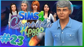 The Sims 4 : Семейка Крудс/ Дополнение Животные!!!???