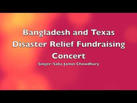 O Mor Moyna Go - Saba Jamin Chowdhury - Fundraising 09/30/2017