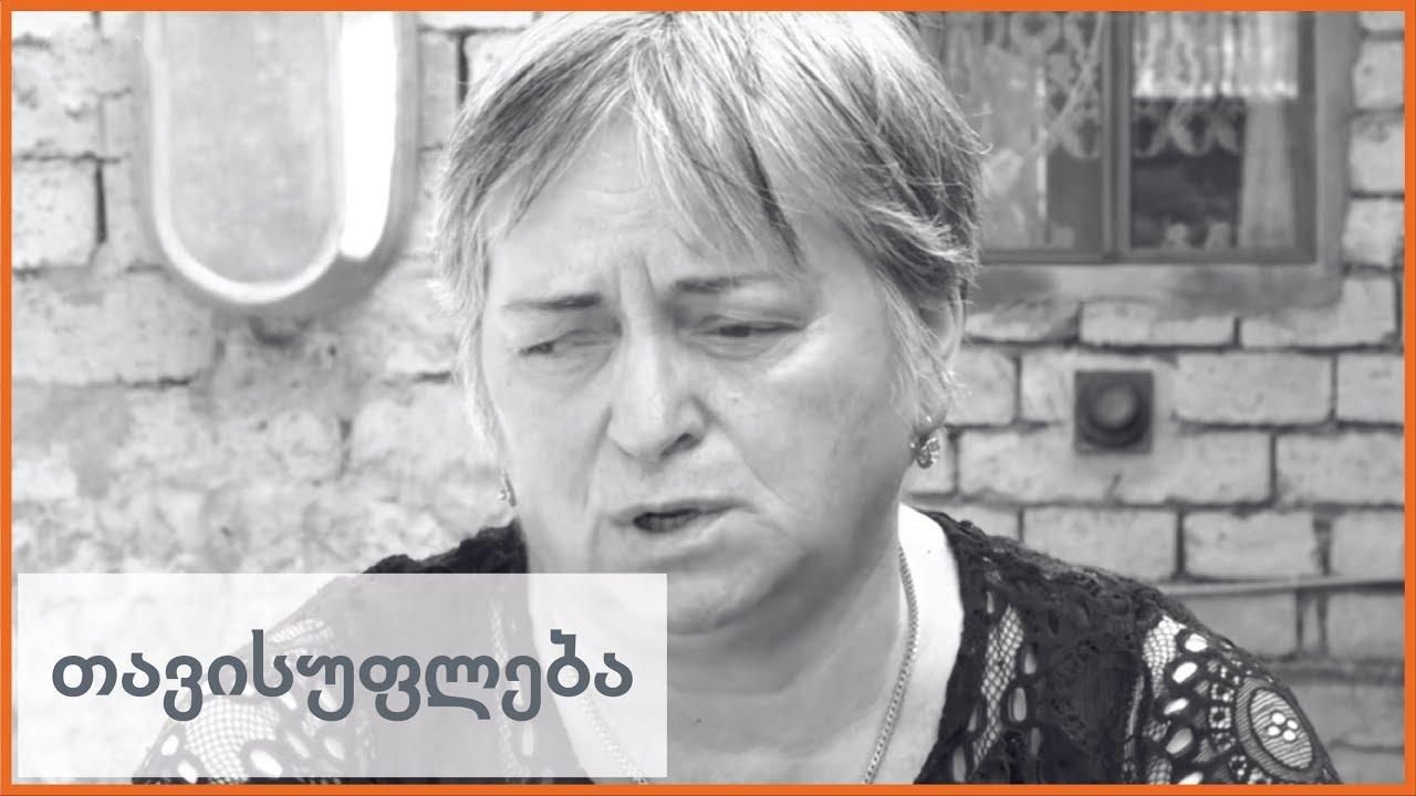 5 ამბავი ომზე - #1: იზოლდა ხუბულური