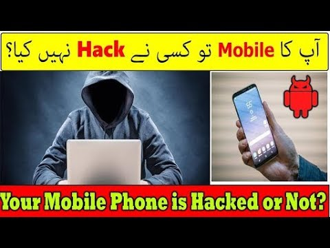 Your Mobile Data is Not Safe ! Do This simple Thing And Be safe