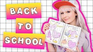 BACK TO SCHOOL: Оформление блокнота в ОСЕННЕМ стиле/ DIY Расписание уроков