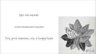 Repeat youtube video Park Hyo Shin-Wild flower [야생화] (Han/Rom/Eng lyrics)