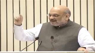 Shri Amit Shah addręsses 14th Annual convention of Central Information Commission in New Delhi