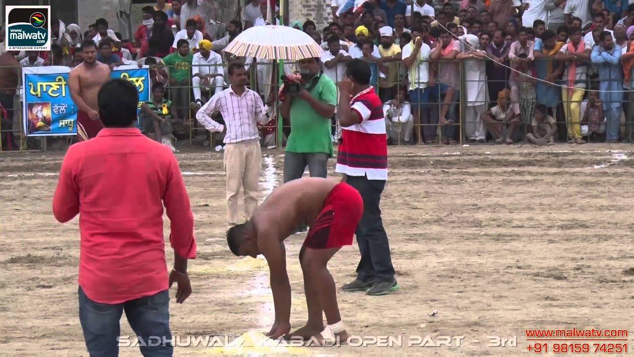 SADHUWALA (Ferozepur) kabaddi Tournament Sep-2014 (HD). Part 3rd.