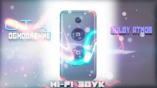 включаем Hi-Fi звук на Meizu m2 mini и ОТА обновление после смены id
