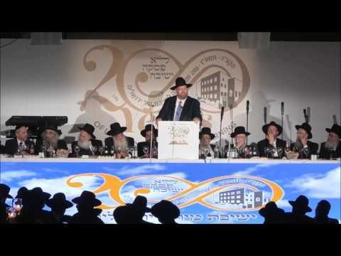Shlomo Yehuda Rechnitz Addressing The Mir UK Dinner