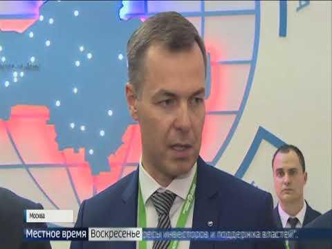 Донской регион подводит предварительные итоги «Золотой осени»