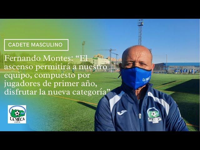 """Fernando Montes: """"El ascenso permitirá a nuestros jugadores de primer año disfrutar la categoría"""""""