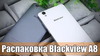 Blackview A8 обзор (распаковка) отличного бюджетника за 50$ | unboxing| где купить?