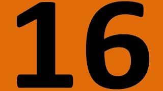 АНГЛИЙСКИЙ ЯЗЫК ДО АВТОМАТИЗМА УРОК 16   ГРАММАТИКА АНГЛИЙСКОГО ЯЗЫКА  УРОКИ АНГЛИЙСКОГО ЯЗЫКА