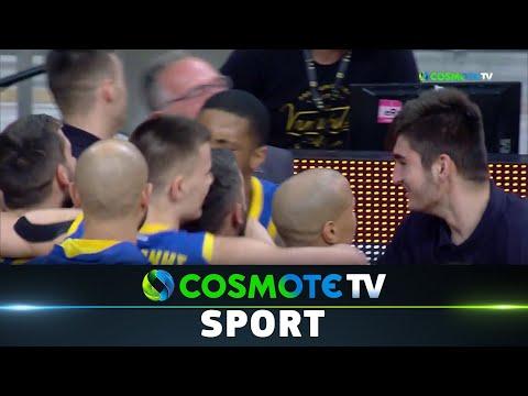 ΑΕΚ - Περιστέρι (90-91) Highlights - Basketball League - 19/10/2019 | COSMOTE SPORT