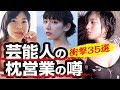 桃ちゃん初パイパン!見せます!魅了します…… 桃乃木かな IPZ-824 - YouTube