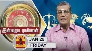 Indraya Raasi palan – Thanthi TV Show