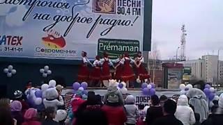 Танцы (Праздник Пасхи)