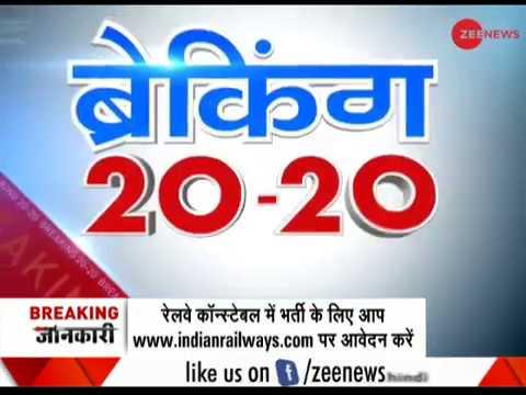 Breaking 20-20: Ruckus at wedding function in Agra for playing DJ beyond time limit