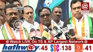 Congress Leaders Celebrated Sonia Gandhi Birthday at Warangal | AT News Republic