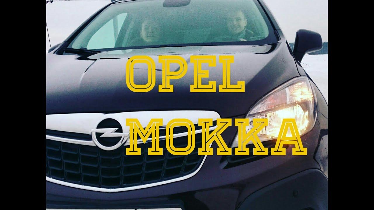 Opel Mokka 2015 1.8 140 h/p на канале ГОДНЫЙ ТЕСТ-ДРАЙВ