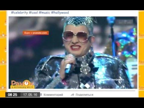 Скандальные костюмы в истории Евровидения