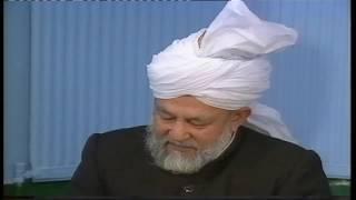 Darsul Quran. Āl Imran [Family of Imran]: 146 (2)