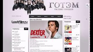 Отзыв к сериалу Декстер (Dexter).