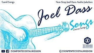 Gambar cover TPM Songs | Pas.Joel Dass Songs | TPM Tamil Songs | TPM Jukebox | The Pentecostal Mission |  ZPM