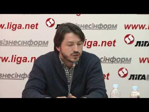 Інтернет-конференція Сергія Притули